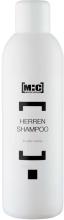 Духи, Парфюмерия, косметика Шампунь для мужчин - Meister Coiffeur M:C Herren Shampoo