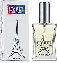 Духи, Парфюмерия, косметика Eyfel Perfume Boss Ma Vie Pour Femme K-167 - Парфюмированная вода
