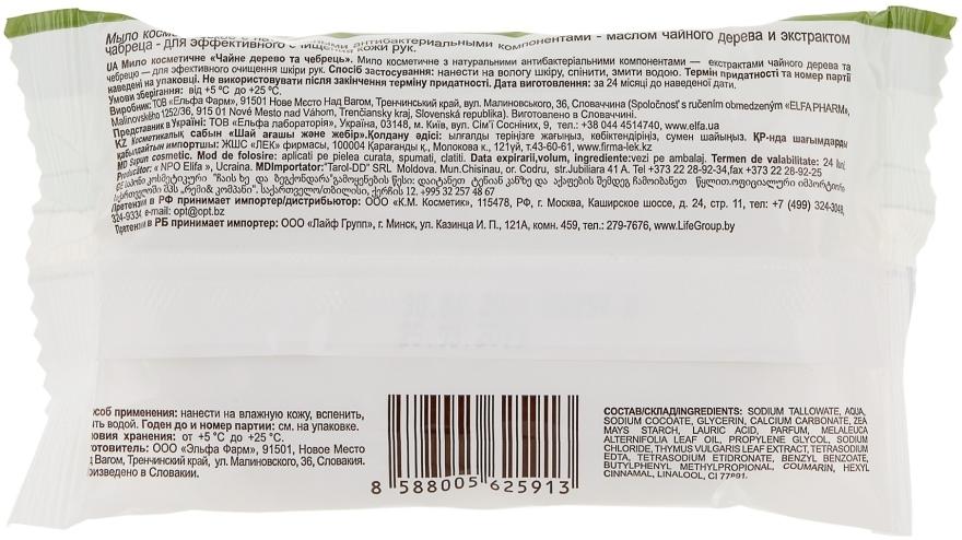 """Косметическое мыло """"Чайное дерево и чабрец"""" - Зеленая аптека — фото N2"""