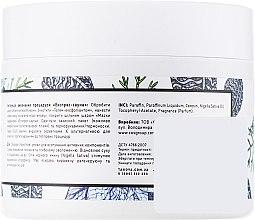 """Маска парафиновая """"Экспресс-сауна"""" с маслом черного тмина - Tanoya Парафинотерапия — фото N2"""