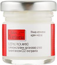 Духи, Парфюмерия, косметика Ночная несмываемая крем-маска с аминокислотами, аргановым маслом - Natura Victoria Sleepig Pack Amino