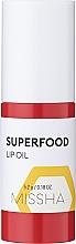Духи, Парфюмерия, косметика Масло для губ с экстрактом меда - Missha Super Food Lip Oil Honey