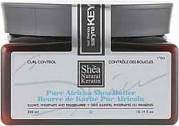 Духи, Парфюмерия, косметика Восстанавливающее масло-крем - Saryna Key CurlControl Pure African Shea Butter