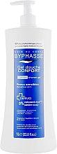 Духи, Парфюмерия, косметика Гель для душа для чувствительной кожи - Byphasse Comfort Dermo Shower Gel Sensitive Skin