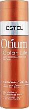 Духи, Парфюмерия, косметика Бальзам-сияние для окрашенных волос - Estel Professional Otium Color Life Balm