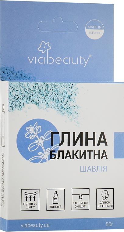 Косметическая голубая глина - Viabeauty