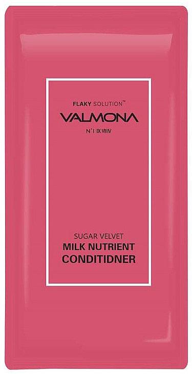 Кондиционер для волос с комплексом из молока и экстрактов ягод - Valmona Sugar Velvet Milk Nutrient Conditioner (пробник)