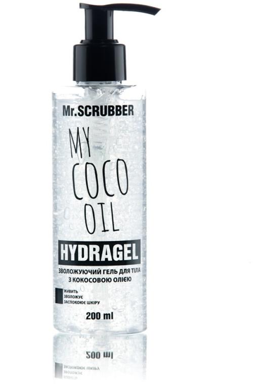 Гель для тела с кокосовым маслом - Mr.Scrubber My Coco Oil Hydragel