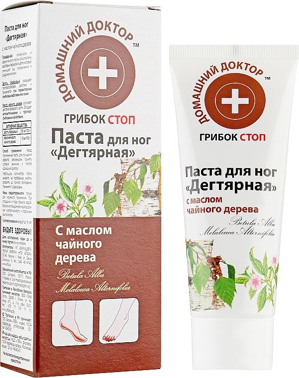 """Паста для ног """"Дегтярная"""" - Домашний Доктор"""