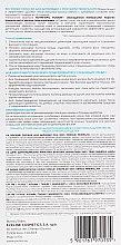 """Восковые полоски для депиляции тела 3в1 """"Морские минералы и масло подсолнуха"""" - Eveline Cosmetics Active Epil — фото N2"""