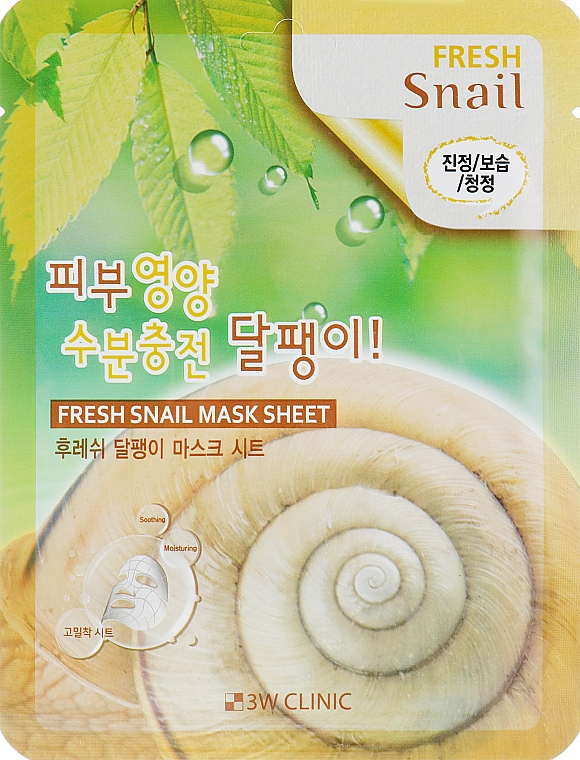 Восстанавливающая маска с экстрактом улитки - 3W Clinic Fresh Snail Mask Sheet