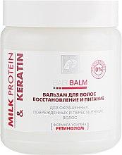 Парфумерія, косметика Бальзам для волосся - Эксклюзивкосметик