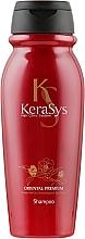 "Духи, Парфюмерия, косметика Шампунь ""Ориентал"" - KeraSys Hair Oriental Premium Shampoo"