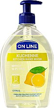 Духи, Парфюмерия, косметика Кухонное мыло - On Line Kitchen Hand Wash Citrus Soap
