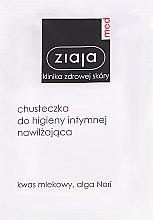 Духи, Парфюмерия, косметика Салфетка для интимной гигиены увлажняющая - Ziaja Med