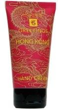 "Духи, Парфюмерия, косметика Крем для рук ""Гонконг"" - Mades Cosmetics Greetings Hand Cream"