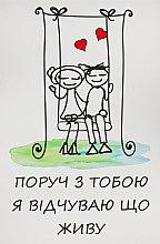 """Духи, Парфюмерия, косметика Мыло """"Love is…"""", алоэ - Мильні історії"""