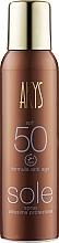 Духи, Парфюмерия, косметика Солнцезащитный спрей SPF 50 для чувствительной кожи - Akys Very High Protection Spray SPF 50+