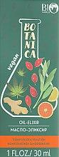 """Духи, Парфюмерия, косметика Масло-эликсир """"Комплексное омоложение"""" - Bio World Botanica"""