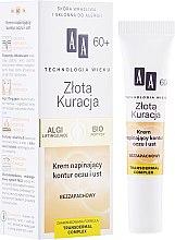 Духи, Парфюмерия, косметика Крем для кожи вокруг глаз и губ - AA Cosmetics Age Technology Firming Eye And Lip Contour Cream 60+