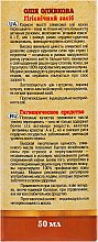 "Натуральное масло ""Оливковое"" - Адверсо — фото N3"