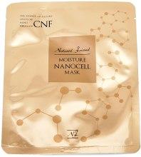Духи, Парфюмерия, косметика Маска увлажняющая - Natural Friend Nanocell Mask