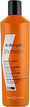 Духи, Парфюмерия, косметика Шампунь против нежелательных оранжевых оттенков - Kaypro Shampoo NoOrangeGig