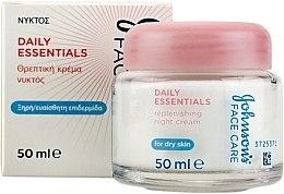 Духи, Парфюмерия, косметика Ночной питательный крем для сухой кожи - Johnson's® Daily Essentials Replenishing Night Cream