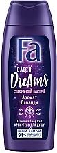 """Духи, Парфюмерия, косметика Крем-гель для душа """"Создай свое настроение"""" с ароматом лаванды - Fa Catch Dreams"""