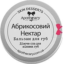 """Духи, Парфюмерия, косметика Бальзам для губ """"Абрикосовый нектар"""" - Apothecary Skin Desserts"""