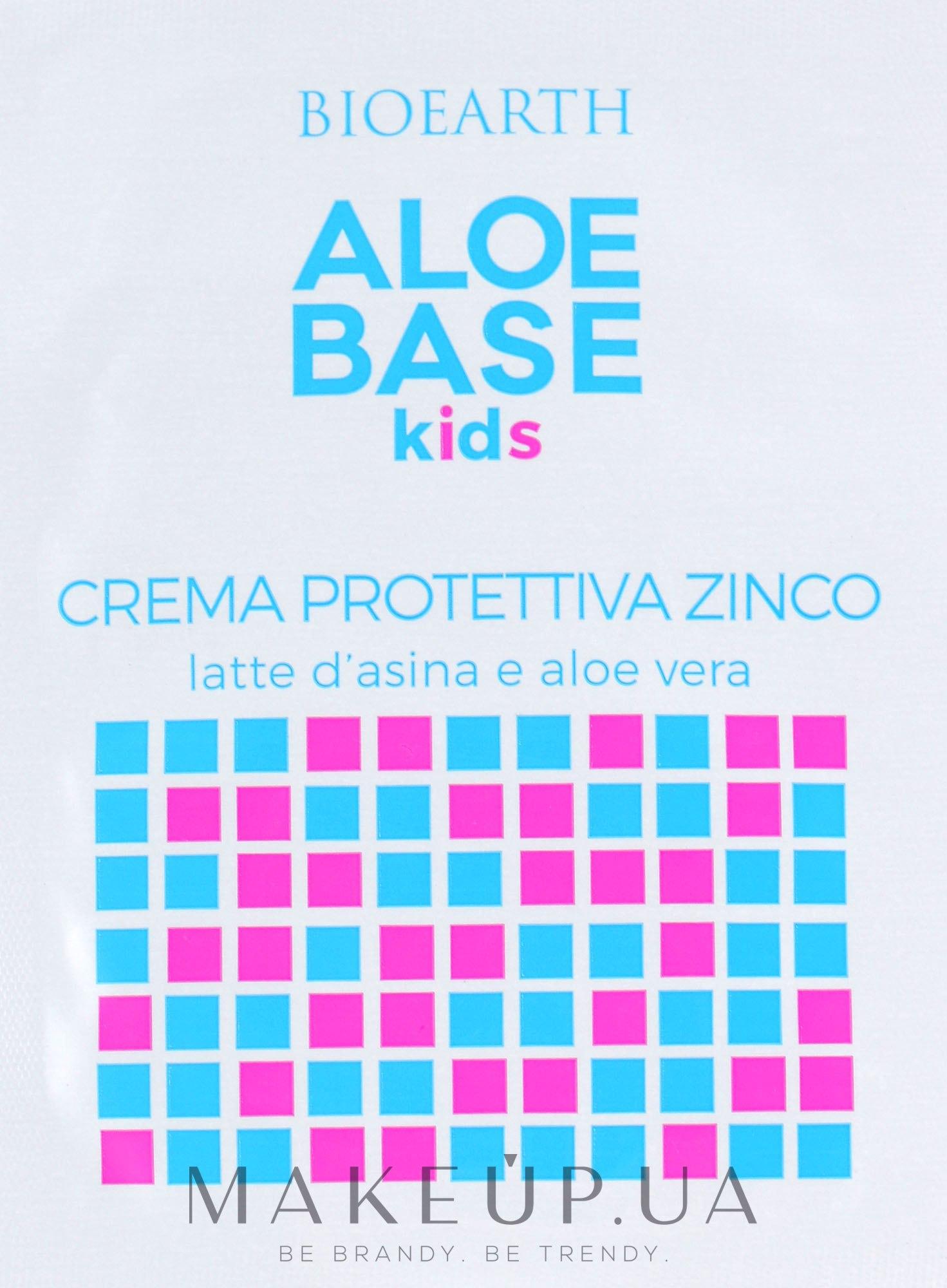 Детский защитный крем для чувствительной кожи на основе оксида цинка - Bioearth Aloebase Kids Protective Zinc Cream with aloe and Donkey Milk (пробник) — фото 3ml