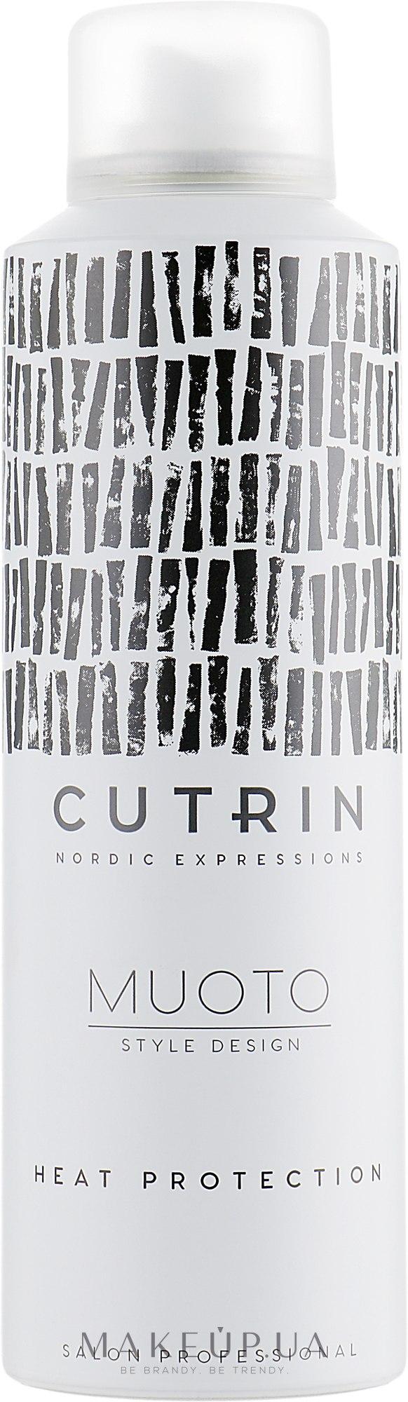 Термозащитный спрей для волос - Cutrin Muoto Heat Protection — фото 200ml