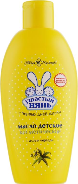 Масло детское косметическое с алоэ и чередой - Ушастый нянь
