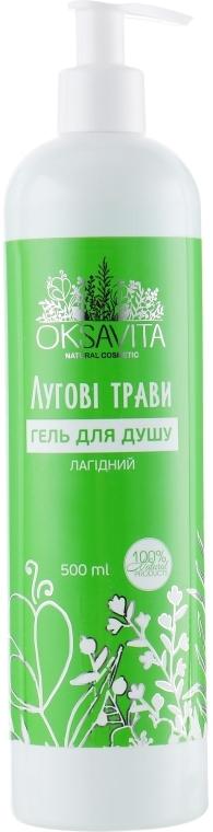 """Гель для душа """"Полевые Травы"""" - Oksavita Shower Gel"""