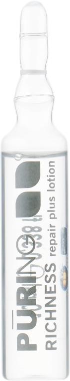 Реструктурирующий лосьон для волос - Puring Richness Repair Plus Lotion