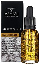 Духи, Парфюмерия, косметика Восстанавливающее масло для лица - Mamash Organic Recovery Oil Neroli Oil + 24K Gold