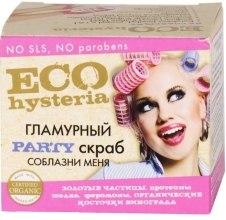 """Духи, Парфюмерия, косметика Крем для тела фруктовый """"Bubble gum"""" - ECO hysteria*"""