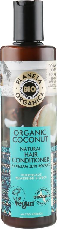 Бальзам для волос натуральный - Planeta Organica Organic Coconut