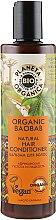 Духи, Парфюмерия, косметика Бальзам для волос натуральный - Planeta Organica Organic Baobab