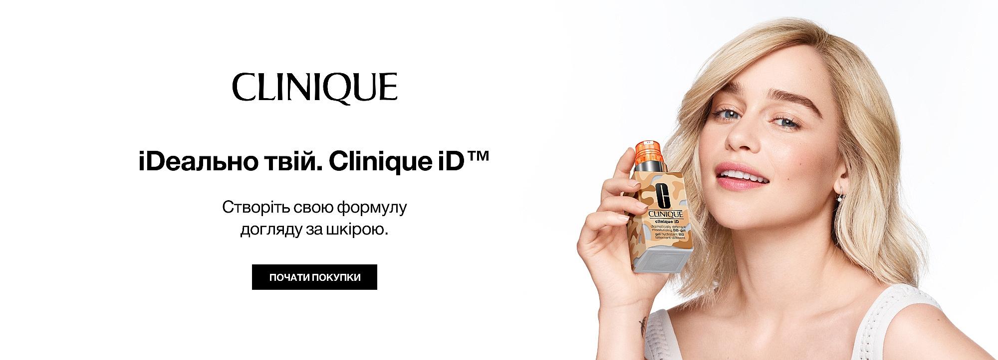 Clinique ID