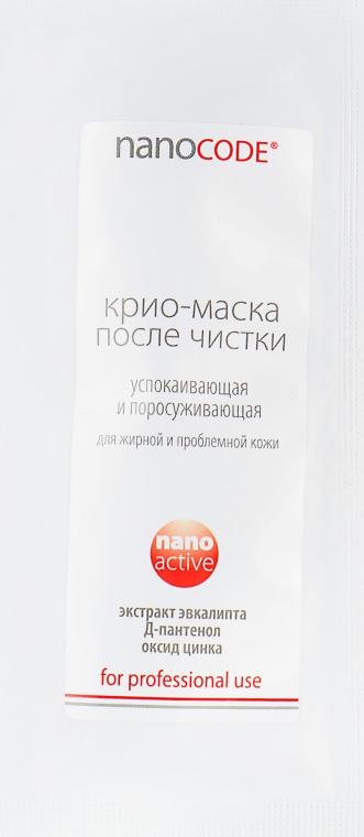 Крио-маска после чистки - NanoCode Activ Mask