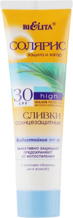 Сливки солнцезащитные водостойкие - Bielita Body Care SPF 30