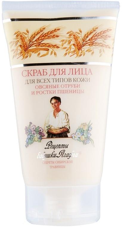 Скраб для обличчя - Рецепты бабушки Агафьи — фото N1