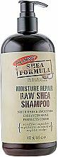Духи, Парфюмерия, косметика Увлажняющий восстанавливающий шампунь для вьющихся волос с маслом Ши - Palmer's Shea Formula Shampoo