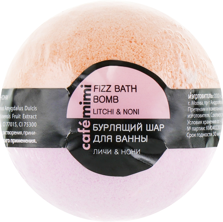 "Бурлящий шар для ванны ""Личи и Нони"" - Cafe Mimi Bubble Ball Bath"