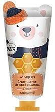 Духи, Парфюмерия, косметика Защитный крем-маска для рук и ногтей - Marion Funny Animals Hand Cream Mask