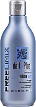 Духи, Парфюмерия, косметика Шампунь для объема волос - Freelimix Daily Plus Volume-Plus