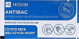 Духи, Парфюмерия, косметика Антибактериальная влажная салфетка - HiSkin Antibac Antibacterial Hand Cleaning Wet Wipe