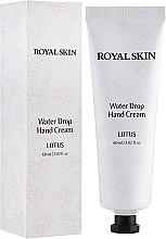 Духи, Парфюмерия, косметика Тающий крем для рук с экстрактом лотоса - Royal Skin Water Drop