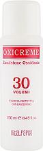 Духи, Парфюмерия, косметика Окисляющая эмульсия с пантенолом 9% - Maxima Oxicreme 30 VOL